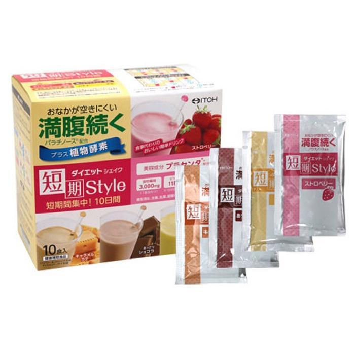 ダイエットシェイク 送料無料 置き換えダイエット ダイエット食品 おすすめ 短期スタイル ダイエットシェイク 25g×10袋 井藤漢方製薬|kenkou-otetsudai|12