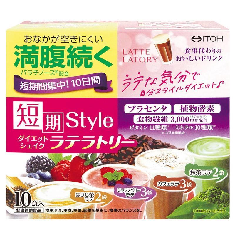 酵素 ダイエット 人気