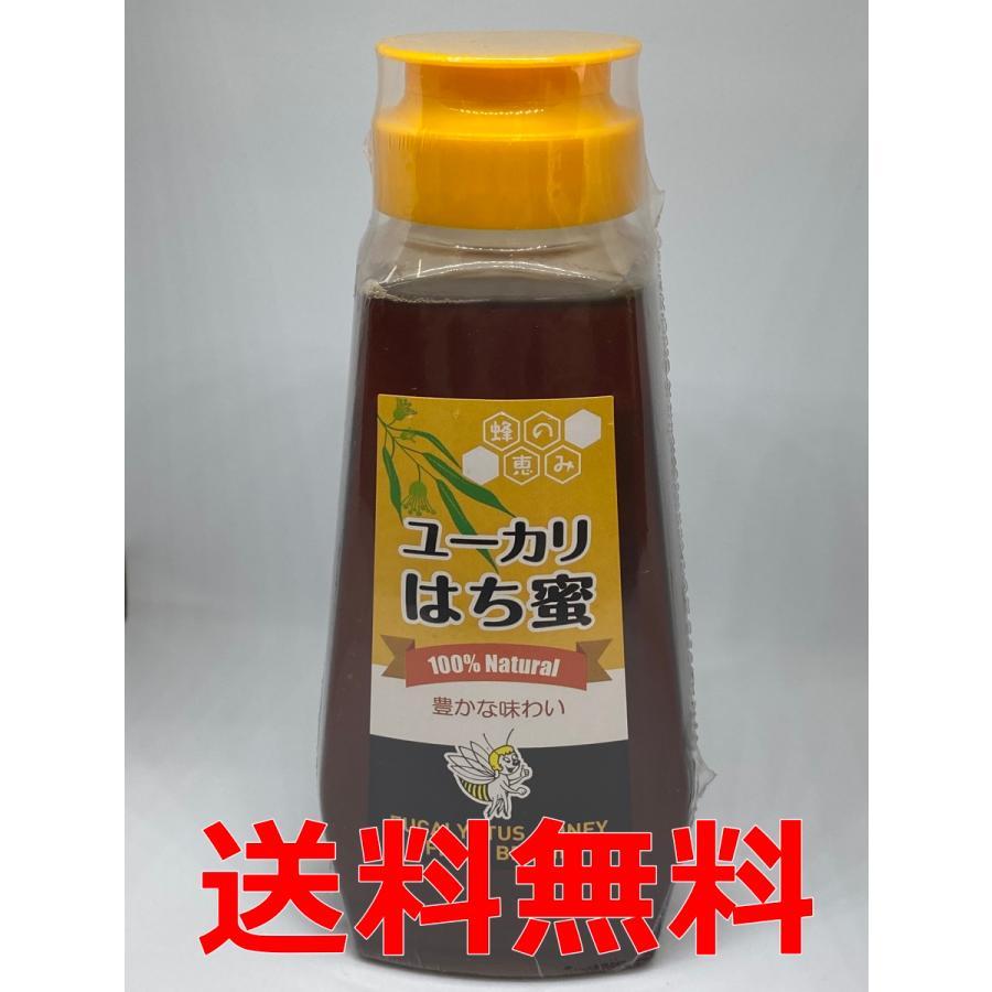 ユーカリはちみつ サンフローラ 100%天然ブラジル産 300gボトル|kenkoudou