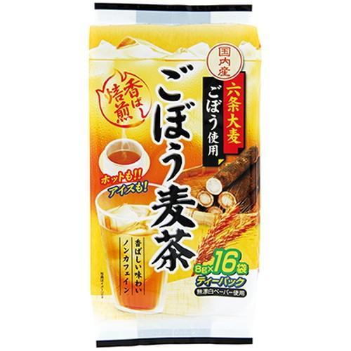 国産ごぼう麦茶 8g ×16P 【健康フーズ】