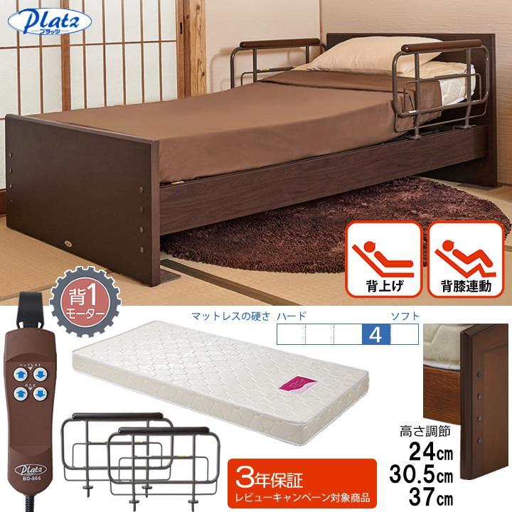 介護ベッド プラッツ 1モーターベッド ケアレットシンプリー エルダーサポートワイドマットレス 介護ベット P201-1KFA-ES