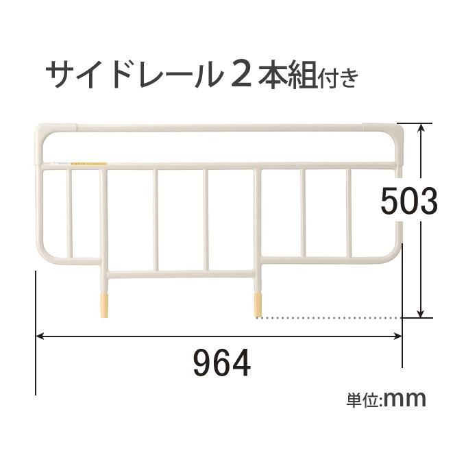 介護ベッド パラマウントベッド レント サンドホワイト 3モーター 選べるマットレス サイドレール メーキング3点セット KQ-68333 KQ-68313 KQ-68323 KQ-68303|kenkul|06