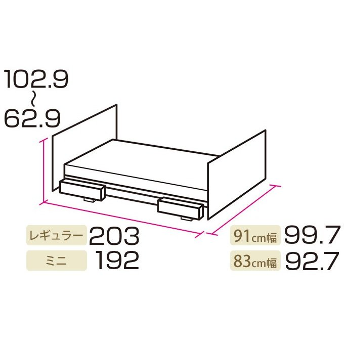 介護ベッド パラマウントベッド レント サンドホワイト 3モーター 選べるマットレス サイドレール メーキング3点セット KQ-68333 KQ-68313 KQ-68323 KQ-68303|kenkul|10