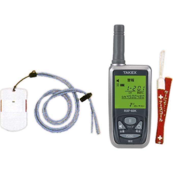 魅力的な価格 介護雑貨・生活支援用品 緊急呼出しセット 竹中エンジニアリング EC-2P(KE)・UL-866035, ナガトシ b533523e