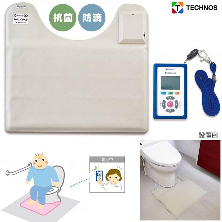 正規 テクノスジャパン LCP-8・UL-824199 介護雑貨・生活支援用品 トイレコール・ポケット-介護用品