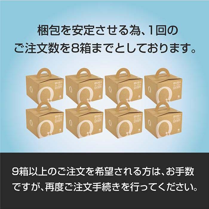 研Q室のヨーグルト(1箱8個入り)|kenq|05