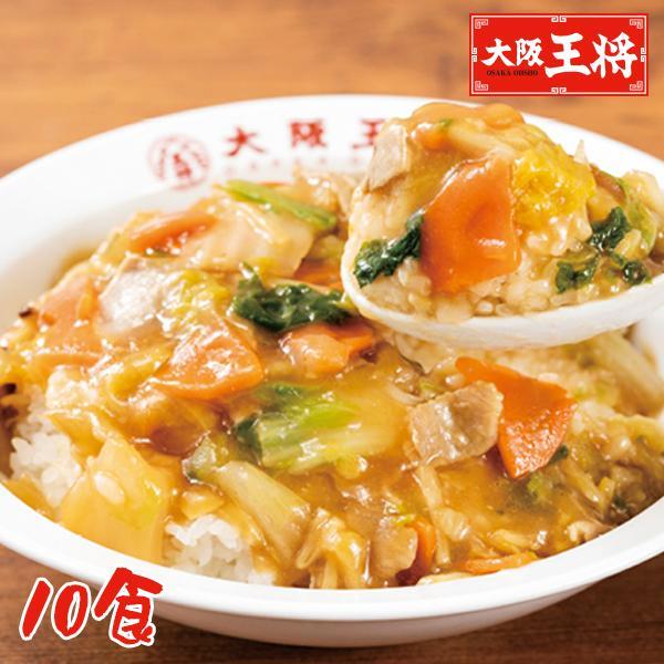 大阪王将「中華丼の具」 10食