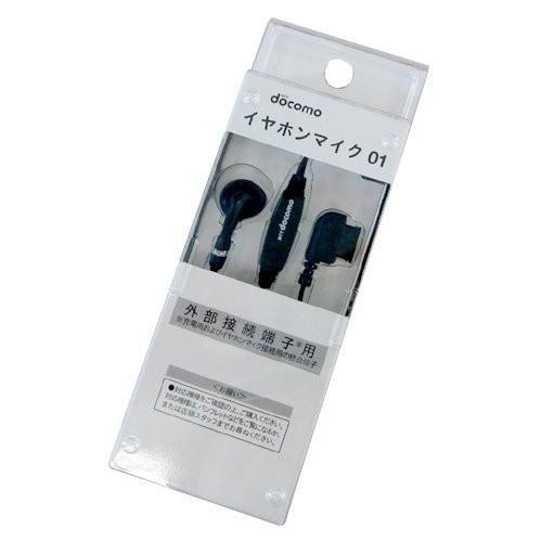 人気商品【ドコ純正】 FOMA共通 イヤホンマイク 01 (AAP79054)|kenseido