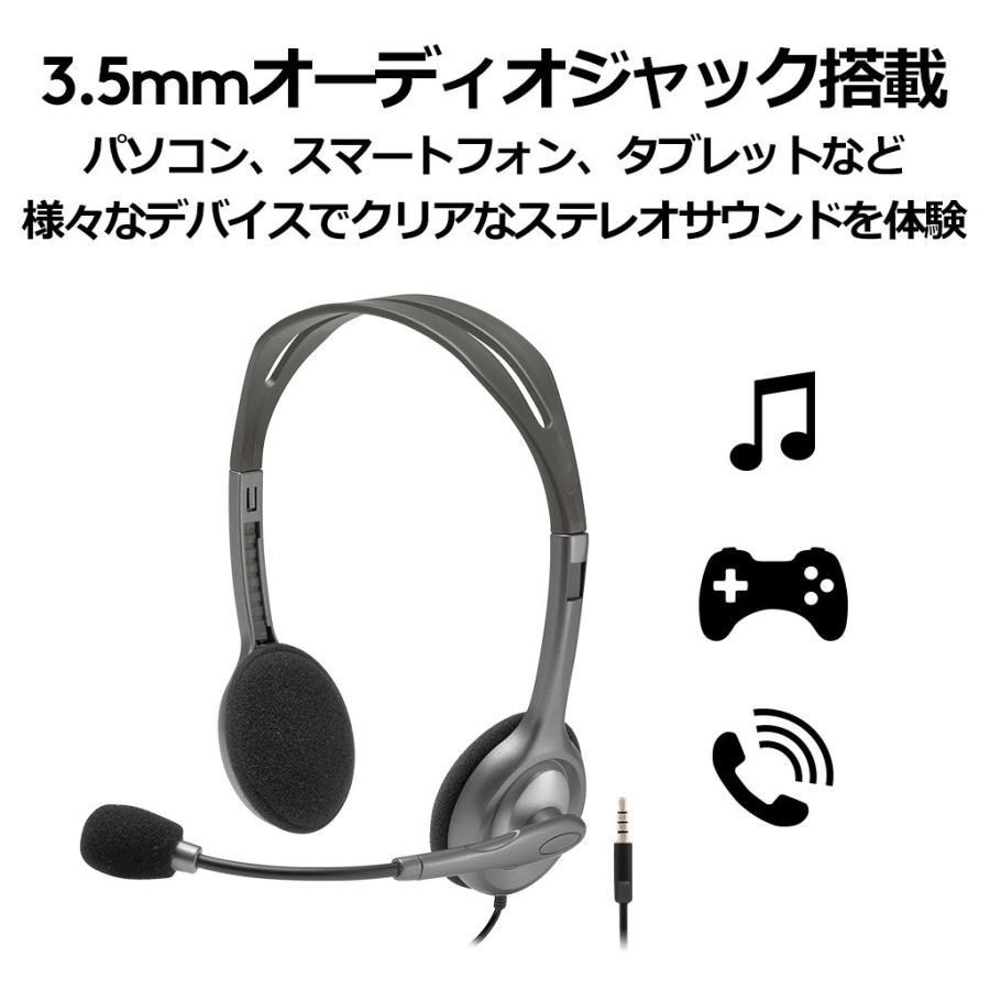 人気商品Logicool ロジクール PS4/PC/Mac/スマホ対応H111r ステレオヘッドセット 3.5mmオーディオジャック|kenseido|03
