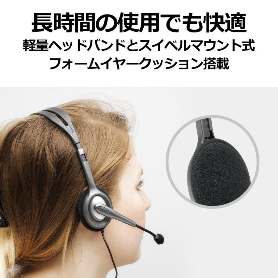 人気商品Logicool ロジクール PS4/PC/Mac/スマホ対応H111r ステレオヘッドセット 3.5mmオーディオジャック|kenseido|05