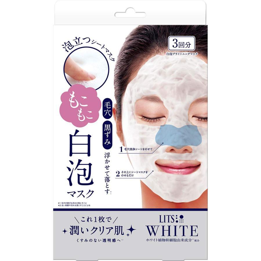 人気商品リッツ ホワイト もこもこ白泡マスク 3枚|kenseido