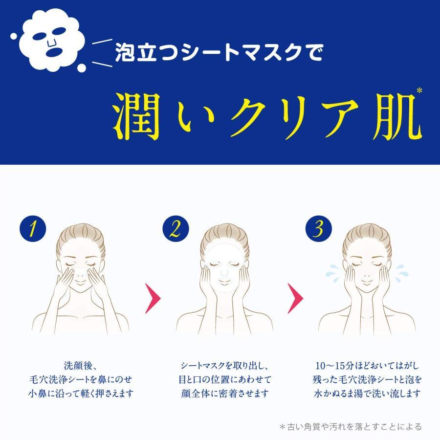 人気商品リッツ ホワイト もこもこ白泡マスク 3枚|kenseido|05