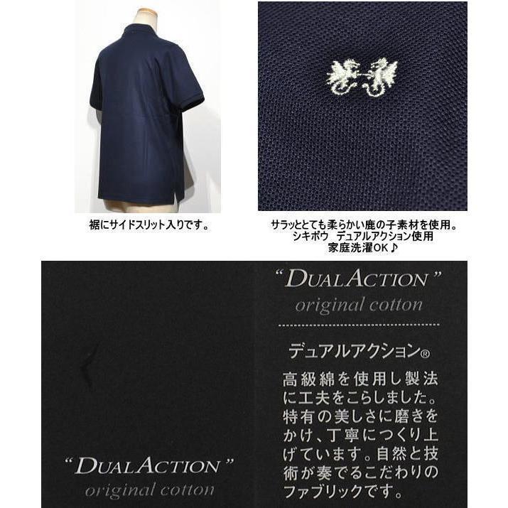 マグレガー 半袖ポロシャツ レディース 311620201 半袖シャツ 日本製 L|kenshima|05