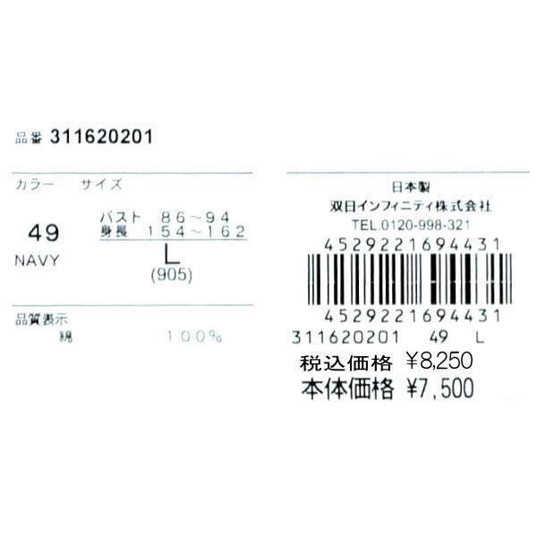 マグレガー 半袖ポロシャツ レディース 311620201 半袖シャツ 日本製 L|kenshima|06