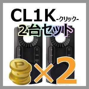 ポイント2倍 特定小電力トランシーバー CL1K クリック 2台セット 無線機 インカム MOTOROLA モトローラ