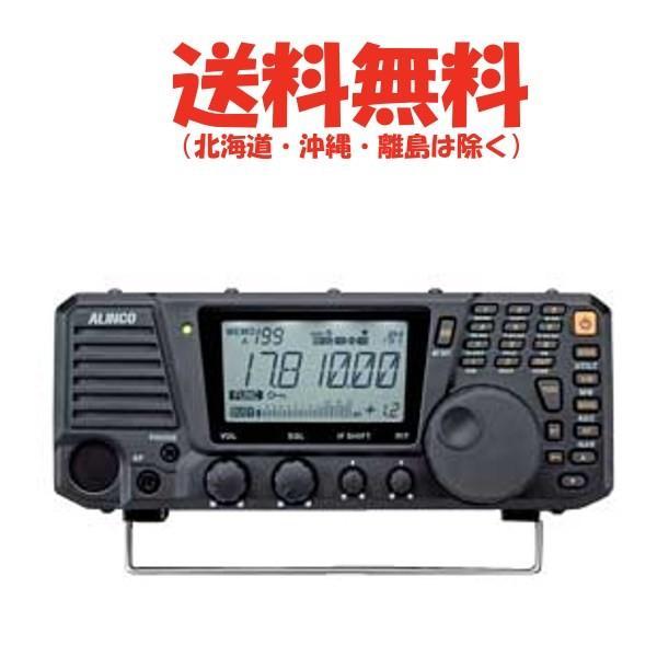 アルインコ 短波帯オールバンド オールモード レシーバー DX-R8 フロントパネルセパレーション可能