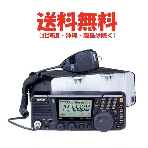 アルインコ 短波帯オールバンド・オールモード+SDR トランシーバー DX-SR9J 100W ALINCO