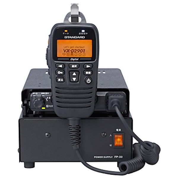 スタンダード 指令局用直流安定化電源/FP-33 (無線機 トランシーバー)