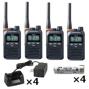 特定小電力トランシーバー FTH-314×4+ニッケル水素電池 FNB-135×4+急速充電器 SBH-31×4セット 無線機 インカム スタンダード 八重洲無線
