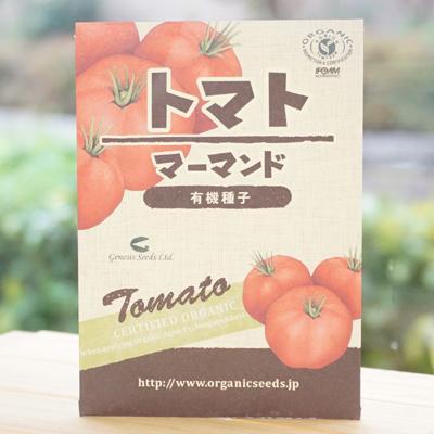 トマト(マーマンド)(有機種子)/約50粒【ナチュラルライフステーション】 kenyu-kan