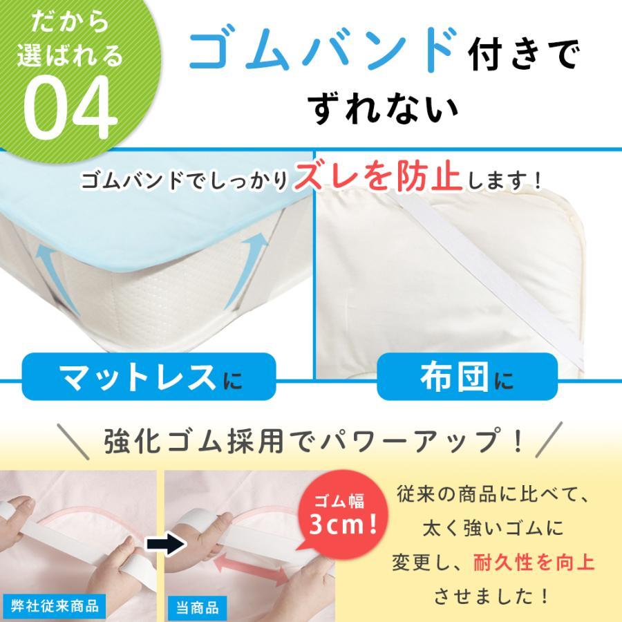 (ケラッタ) 防水シーツ おねしょシーツ シングル 2枚セット 100×200cm 綿100% おしっこ対策  介護 ペット 低ホルム【送料無料】|kerata|09