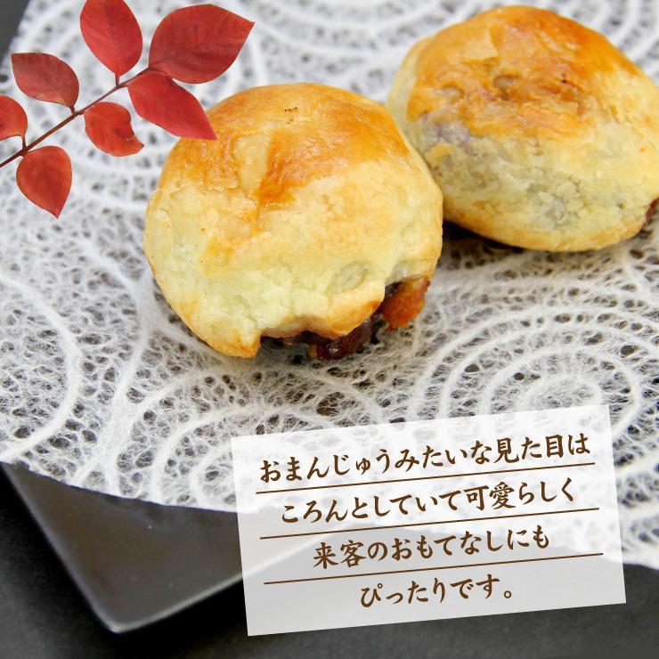 安波栗10個入り 和菓子 マロンパイ 栗 気仙沼 お菓子 個包装 ギフト(紅梅) kesennu-market 04