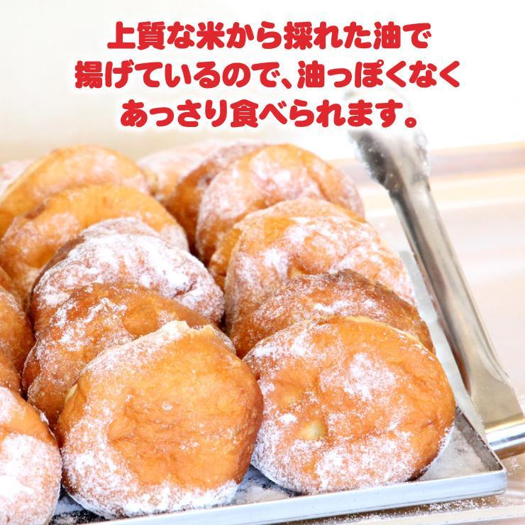 紅梅の揚げパン 5個箱入 パン  おとりよせ 人気 ご当地 気仙沼 ギフト 懐かし ソウルフード(紅梅) kesennu-market 05