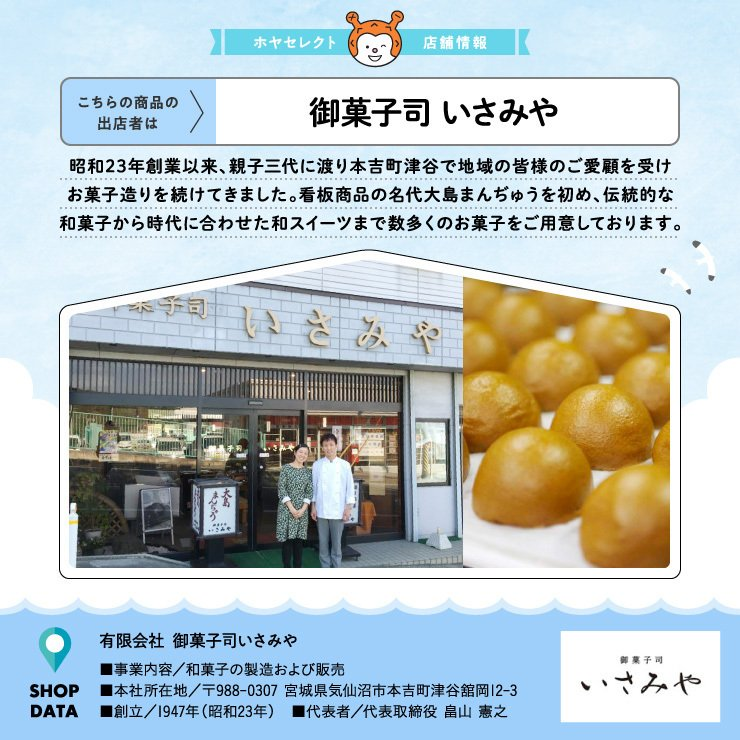 酒粕ミルクラスク10個入り スイーツ 洋菓子  酒粕 カステラ ラスク ギフト(御菓子司いさみや)|kesennu-market|07