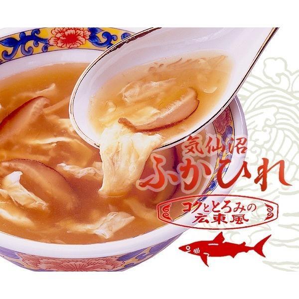 ふかひれ スープ 濃縮 広東風 (3〜4人前×6袋) ほてい 気仙沼 サメ コラーゲン ギフト レシピ 作り方 kesennuma-san 02
