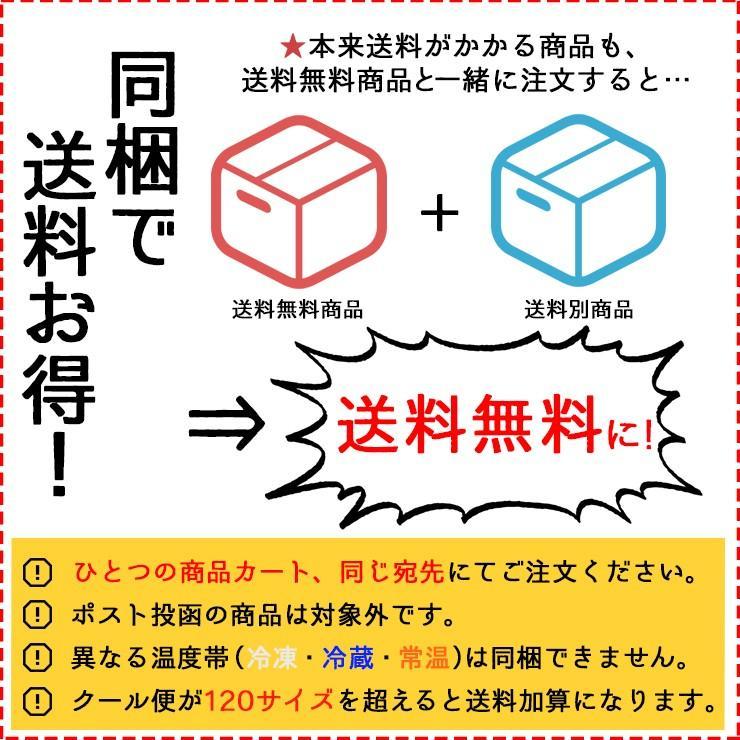 ふかひれ スープ 濃縮 広東風 (3〜4人前×6袋) ほてい 気仙沼 サメ コラーゲン ギフト レシピ 作り方 kesennuma-san 05