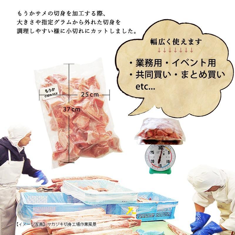 もうか鮫肉 小切 【村田漁業】 (1kg) 気仙沼 さめ サメ レシピ 食べ方|kesennuma-san|03