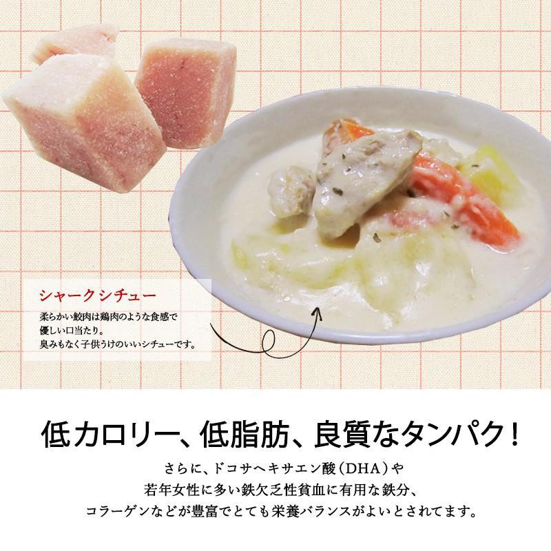 もうか鮫肉 小切 【村田漁業】 (1kg) 気仙沼 さめ サメ レシピ 食べ方|kesennuma-san|05