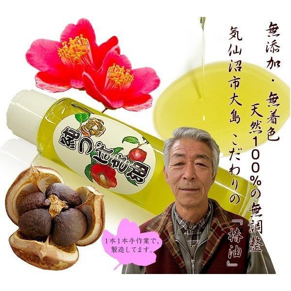 純つばき油 【椿屋】 (70ml) 気仙沼大島 椿油 美容 コスメ ヘアケア 母の日|kesennuma-san|02