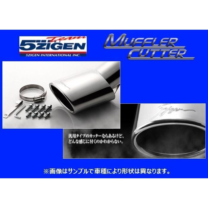 新品 5ZIGEN マフラーカッター アルト ターボRS HA36S MC10-21121-005 keypoint