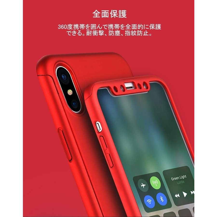 606d76a279 ... iPhoneXR ケース 全面保護360度フルカバー iPhone Xs Max お洒落 iPhone XR シンプル カバー ...