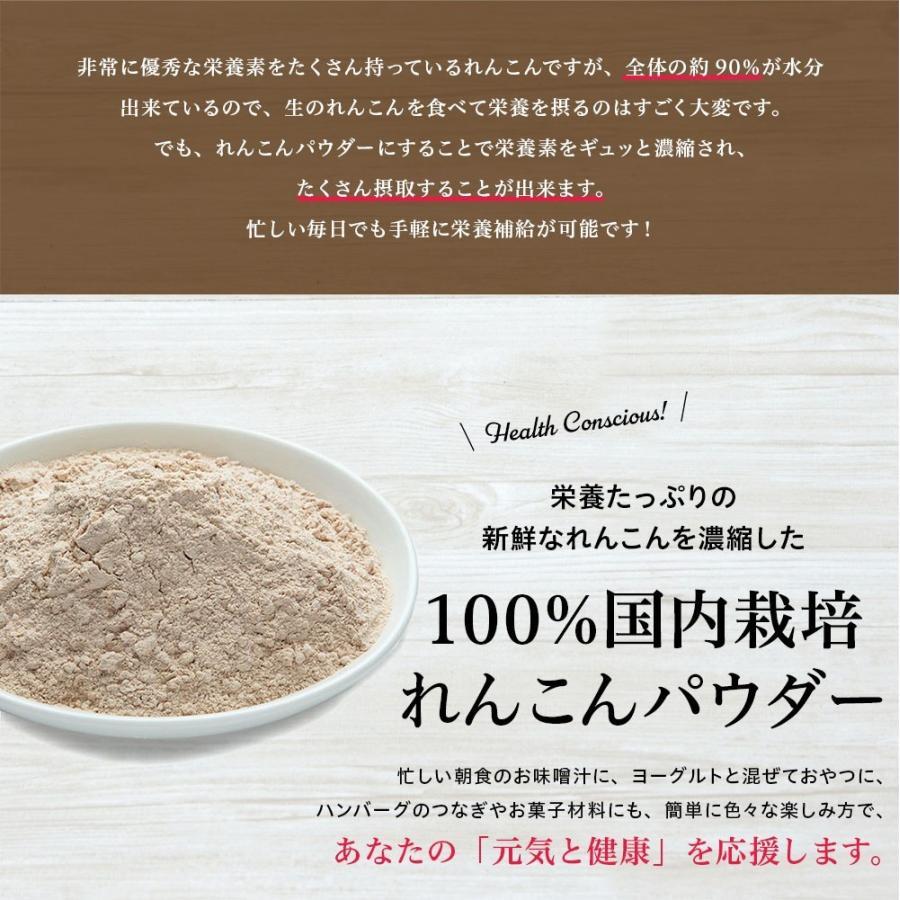 栄養 蓮根