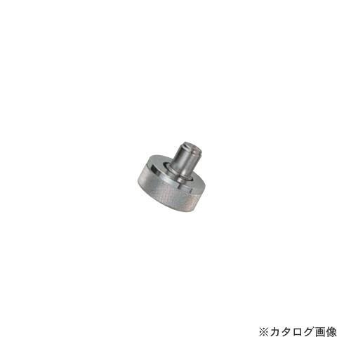 BBK 文化貿易工業 2526シリーズ用 エキスパンダクスヘッド 1-1/8 2526 28