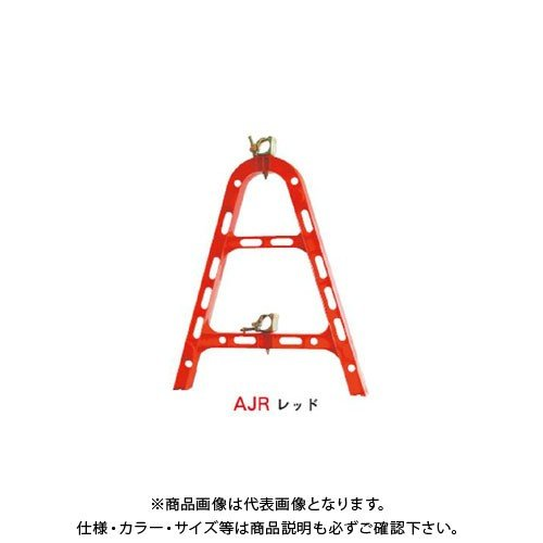 (直送品)安全興業 樹脂製単管バリケード 赤 (10入) AJR