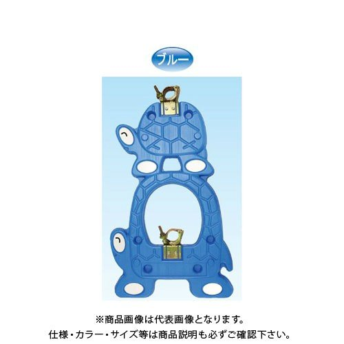 (直送品)安全興業 トータス君 ブルー (10入)