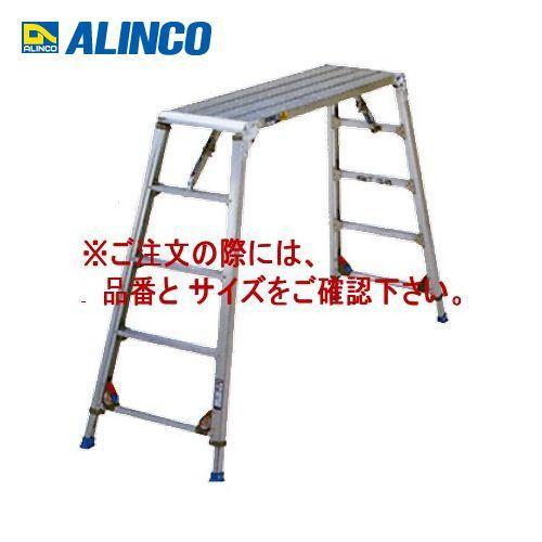(運賃見積り)(直送品)アルインコ ALINCO 伸縮足場台 CSR-100D