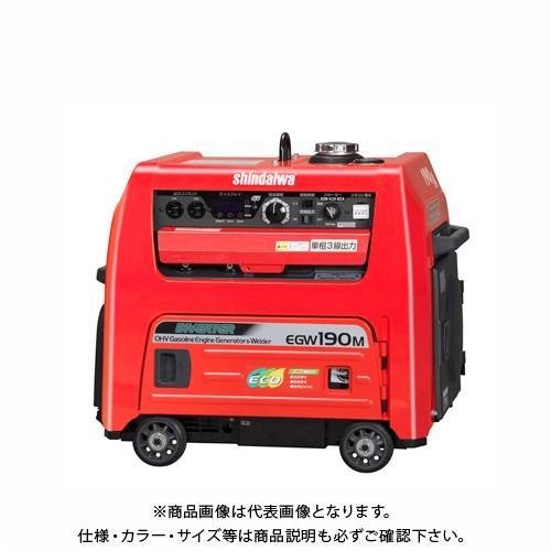 (運賃見積り)(直送品)新ダイワ工業 防音型190Aクラスエコ機能付発電機兼用溶接機(単相3線インバーター発電付き) EGW190M-IST