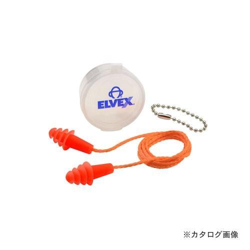 大中産業 大中産業 大中産業 クアトロソフト耳栓 50組入 コード/ケース付き EP-512 f50