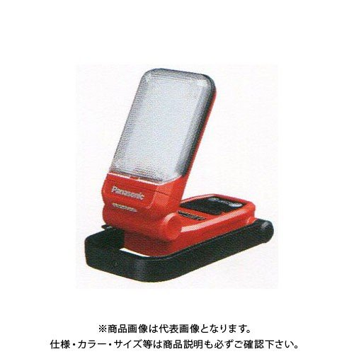 (イチオシ)Panasonic パナソニック 工事用 充電LEDマルチライト(赤) USB端子付 本体のみ EZ37C4-R