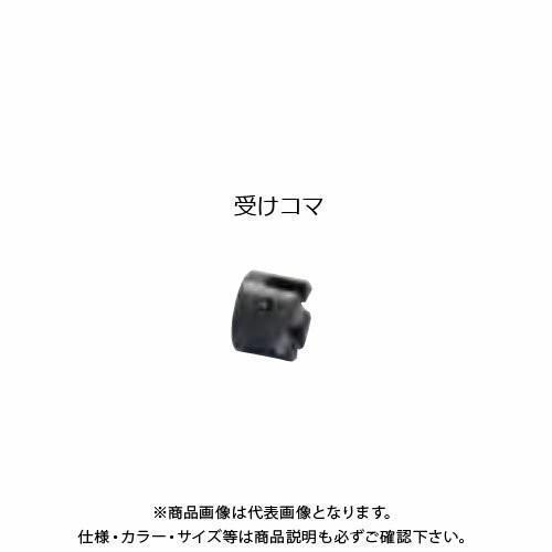 イズミ IZUMI 充電式多機能工具 150AT-13W全ネジ1/2ダイス 受けコマ W1/2 (T119702100-F00)