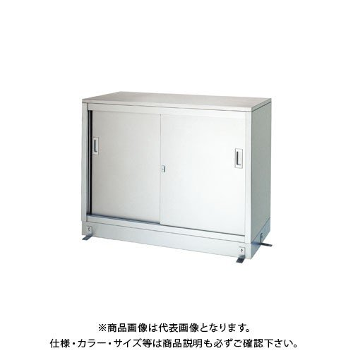 (直送品)(受注生産)シンコー ステンレス保管庫(一段式) 1200×450×950 L-12045