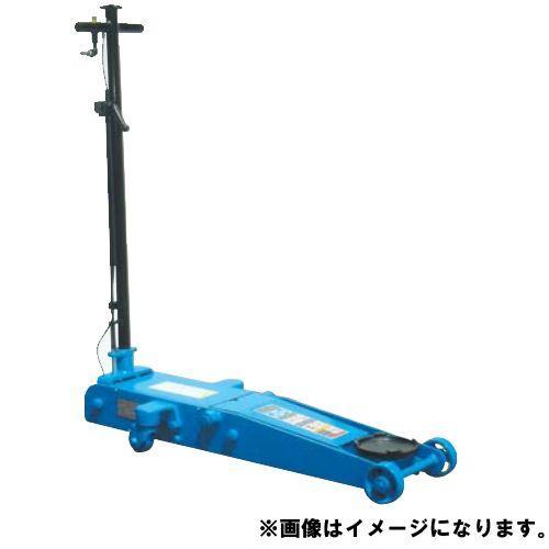 (直送品)車上渡し 長崎ジャッキ 低床エアーガレージジャッキ ミドルタイプ NLA-2P