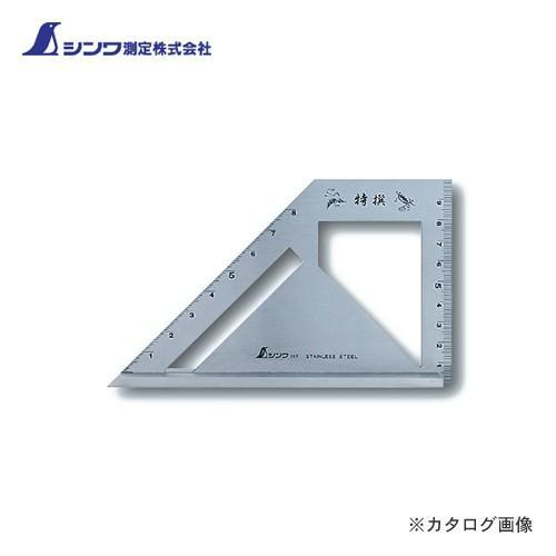 開催中 シンワ測定 止型スコヤ広巾40cm台付 年末年始大決算 62189