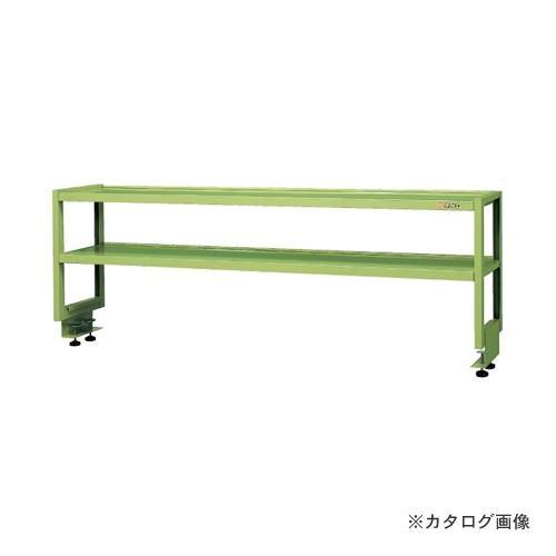 (直送品)サカエ (直送品)サカエ (直送品)サカエ SAKAE 簡易架台 KT-180K a95