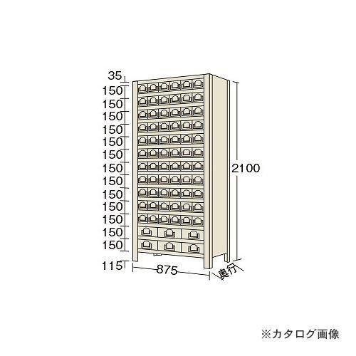 (運賃見積り)(直送品)サカエ SAKAE 物品棚KW型 KW2124-72