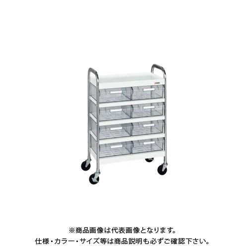 (直送品)サカエ CSワゴン透明ボックス付 CSA-8T